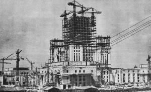 Palace under construcion in 1953